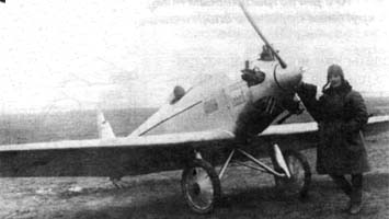 Лёгкий самолёт г-8.