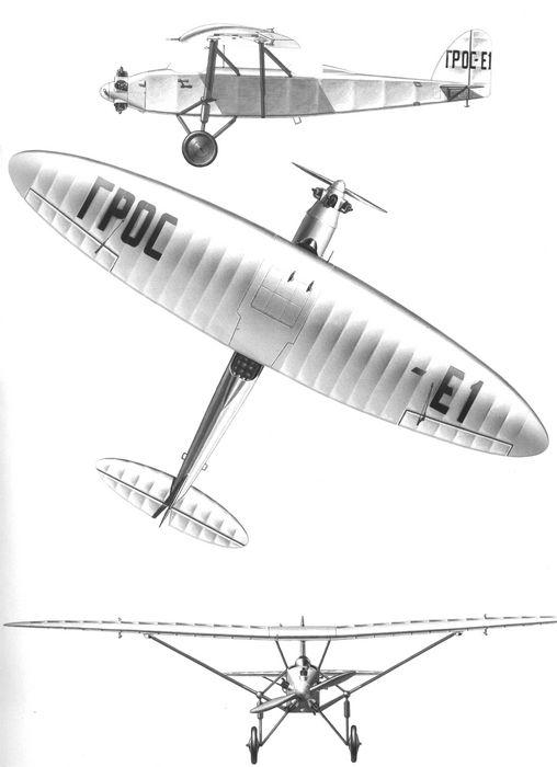 Лёгкий самолёт к-9.