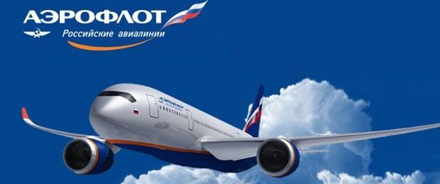 Лучшие авиакомпании россии. аэрофлот, s7 и трансаэро