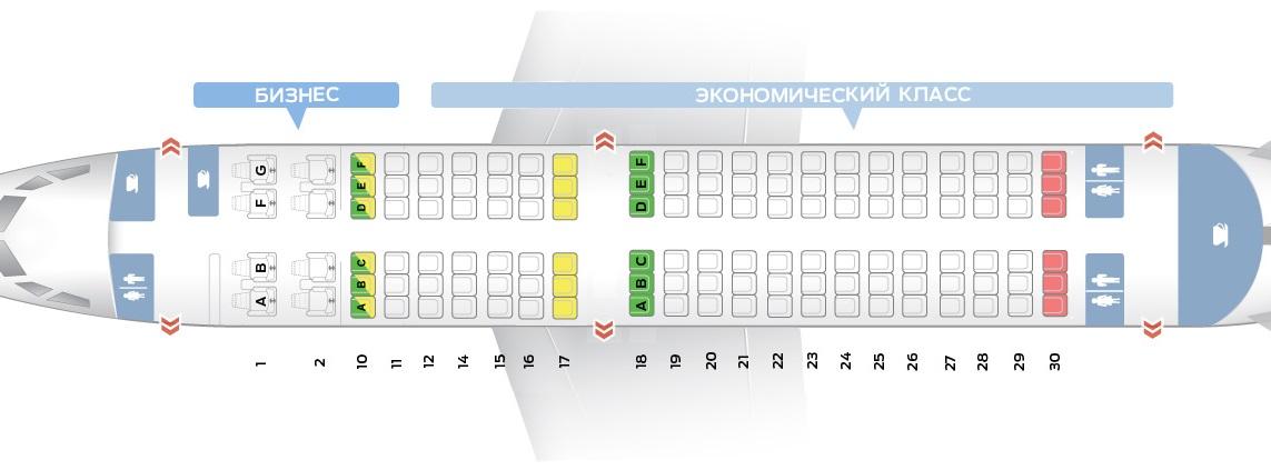 Лучшие места и схема салона самолета boeing 737-700 - трансаэро
