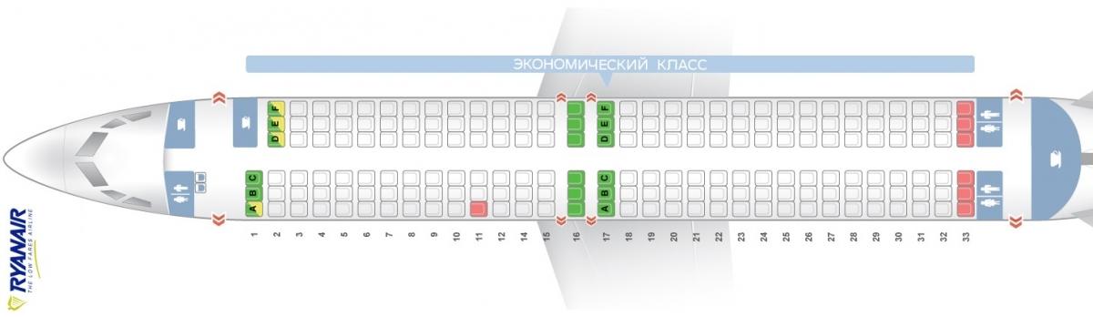 Лучшие места и схема салона самолета boeing 737-800 - ryanair