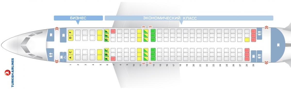 Лучшие места и схема салона самолета boeing 737-800 - turkish airlines