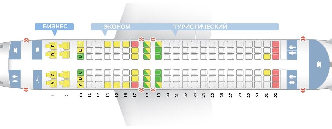 Лучшие места и схема салона самолета boeing 737-300 - трансаэро