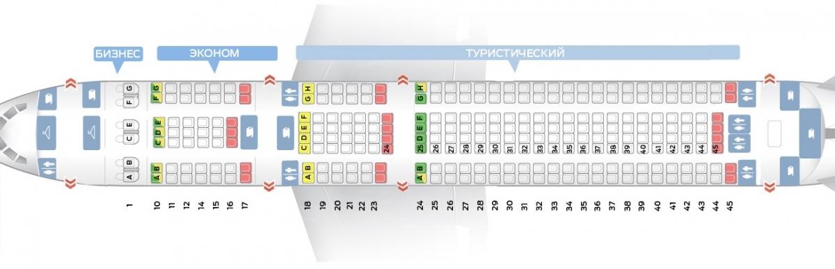 Схема мест на boeing 767