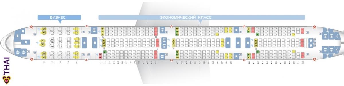 Лучшие места и схема салона самолета boeing 777-300 thai airways