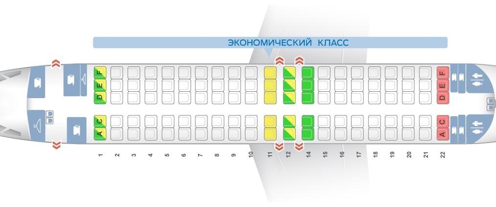 Fokker 100 схема салона лучшие места