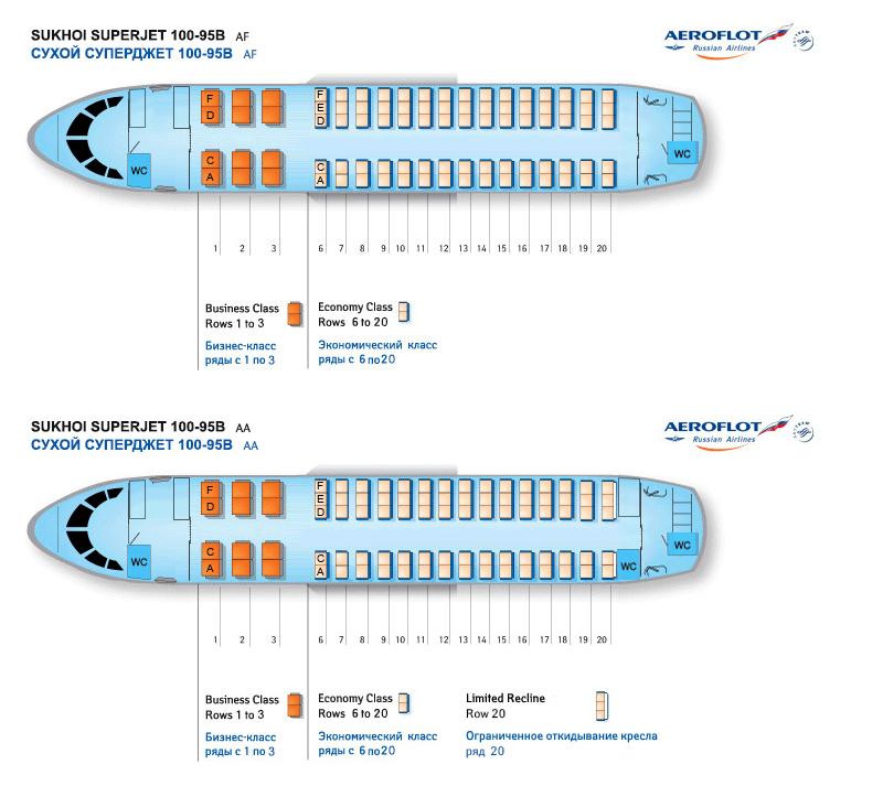 Лучшие места и схема салона самолета sukhoi superjet 100-95в — аэрофлот