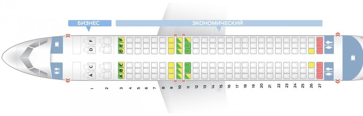 Лучшие места салона самолета a320-200 — air astana