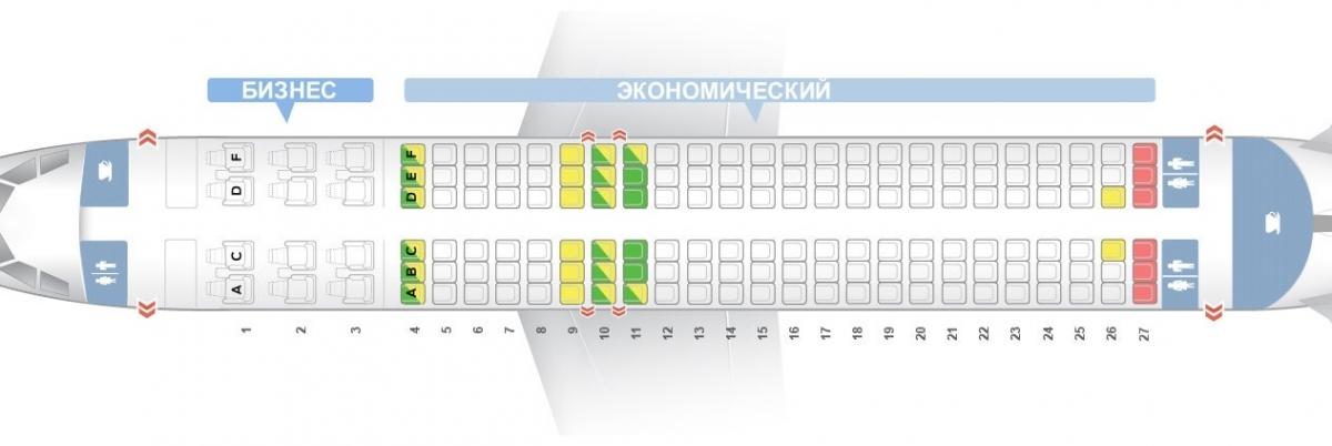 Лучшие места салона самолета a320-200 - air france