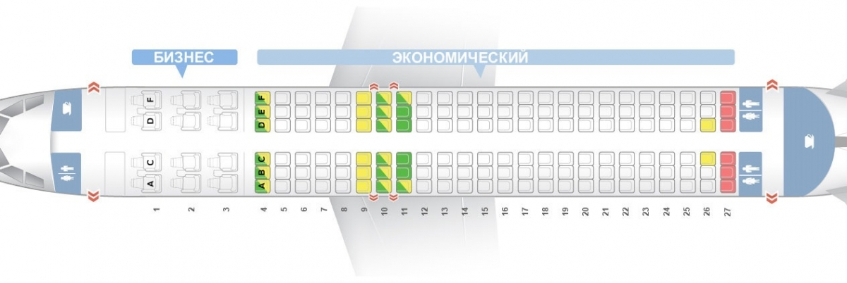 Лучшие места салона самолета a320-200 — ukraine international airlines