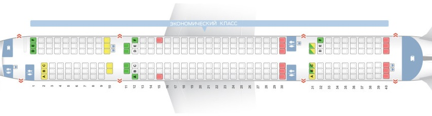 Лучшие места салона самолета boeing 757-200 - таджик эйр