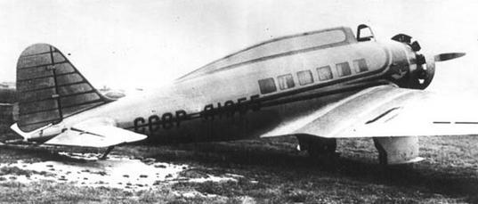 Магистральный пассажирский самолет хаи-1.