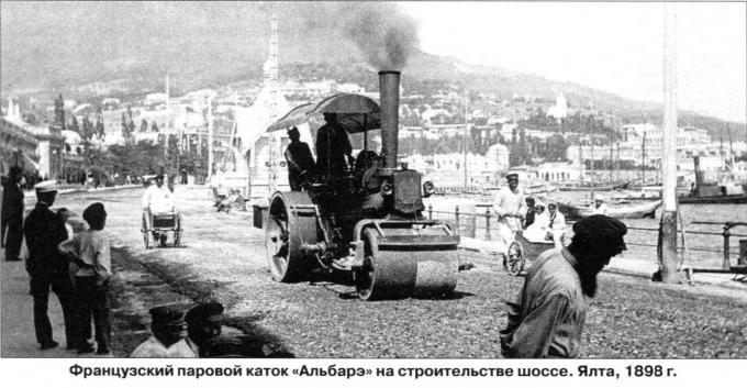 Механизация «стройбата» русской императорской армии
