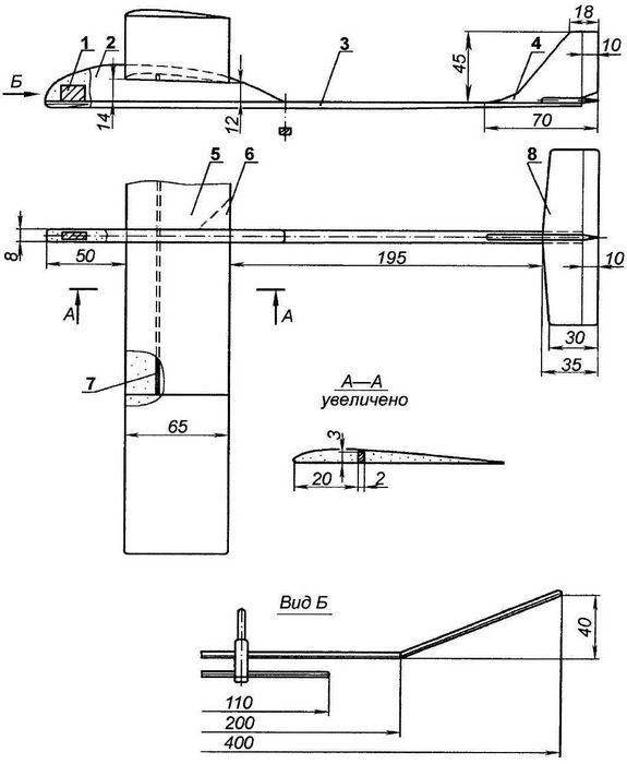 Метательный планер из пенопласта