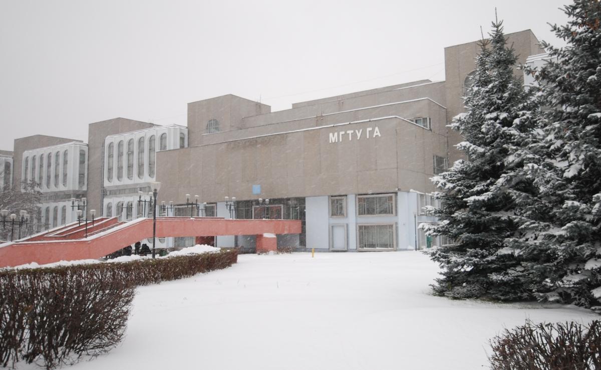 Мгту га (московский технический государственный университет гражданской авиации )