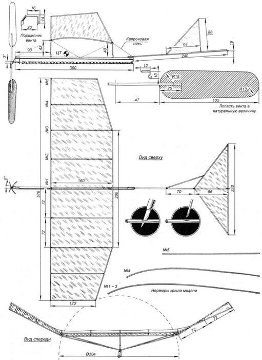Микропленка для комнатных авиамоделей и ее изготовление
