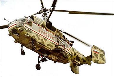 Милицейский вертолет ка-32а2.