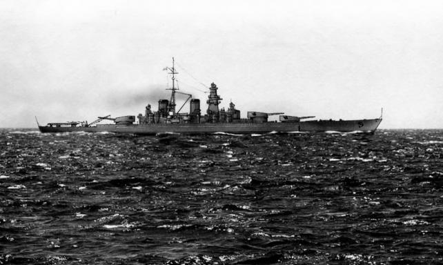 Мир во имя флота