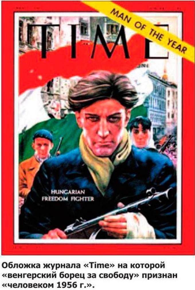 Мятеж, обреченный на неудачу. венгрия, 1956 г. часть 1