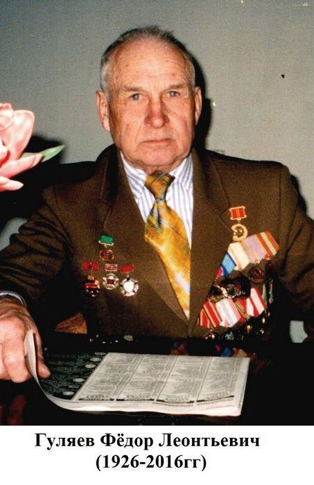 Мнение адекватного православного об оболганной великой отечественной войне