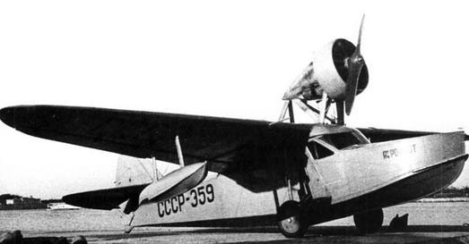 Многоцелевая летающая лодка ш-7.