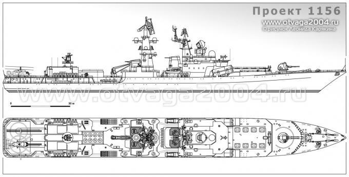 Многоцелевой корабль проекта 1156. ссср