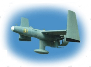 Многоцелевой оперативный бпла пс-01 «комар».