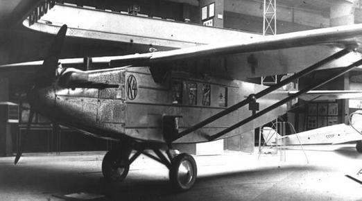 Многоцелевой пассажирский самолет к-4.
