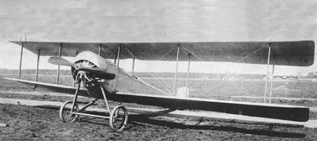 Многоцелевой самолет «лебедь.x».