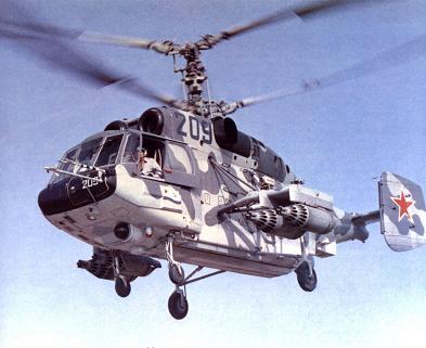 Многоцелевой транспортно-боевой вертолет ка-29.