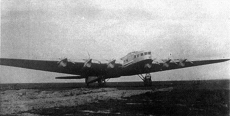 Многоцелевой транспортно-пассажирский самолет ант-20 бис (пс-124).
