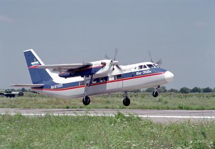 Многоцелевой транспортный самолет бе-32к.