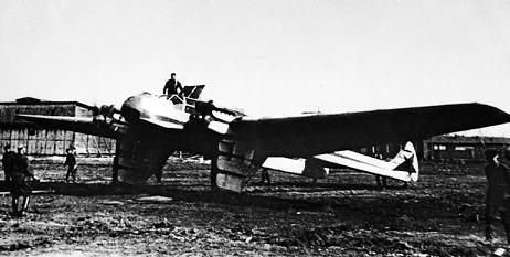 Многоцелевой транспортный самолет г-37.