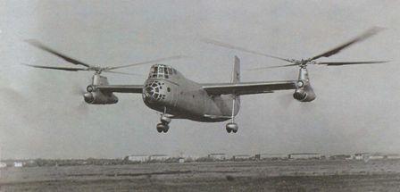 Многоцелевой транспортный винтокрыл ка-22.