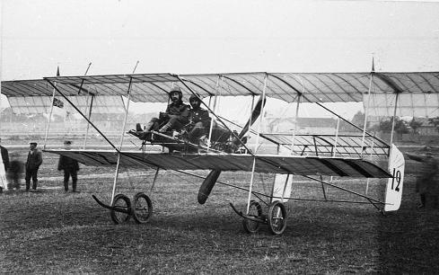 Многоцелевой учебный самолет farman f.vii.