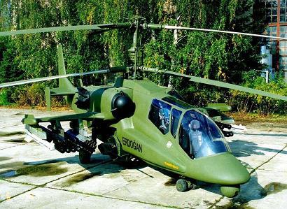 Многоцелевой ударный вертолет ка-50-2 «эрдоган».