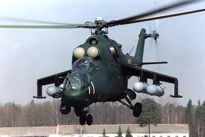 Многоцелевой ударный вертолет ми-24пк (вк).