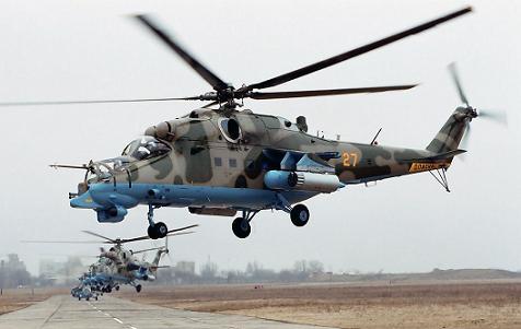 Многоцелевой ударный вертолет ми-24пн.