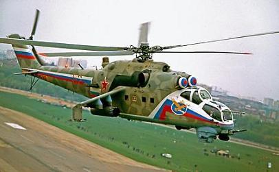 Многоцелевой ударный вертолет ми-24в.