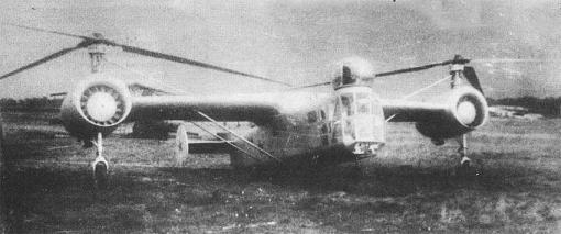 Многоцелевой вертолет б-10.