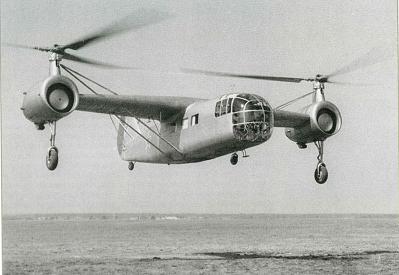 Многоцелевой вертолет б-11.