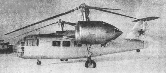 Многоцелевой вертолет б-5.