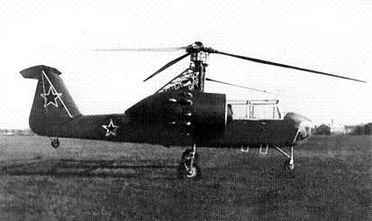 Многоцелевой вертолет г-3.