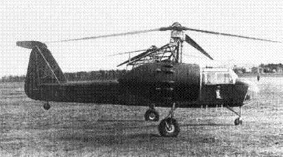 Многоцелевой вертолет г-4.