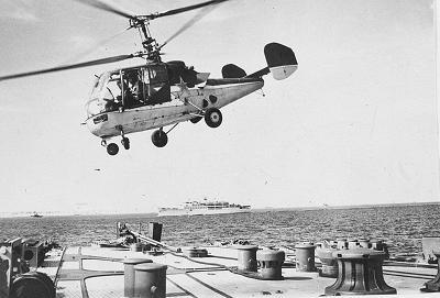Многоцелевой вертолет ка-15.