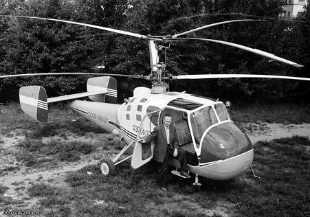 Многоцелевой вертолет ка-18.