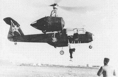 Многоцелевой вертолет «омега ii».