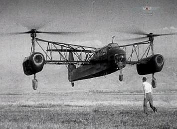 Многоцелевой вертолет «омега».