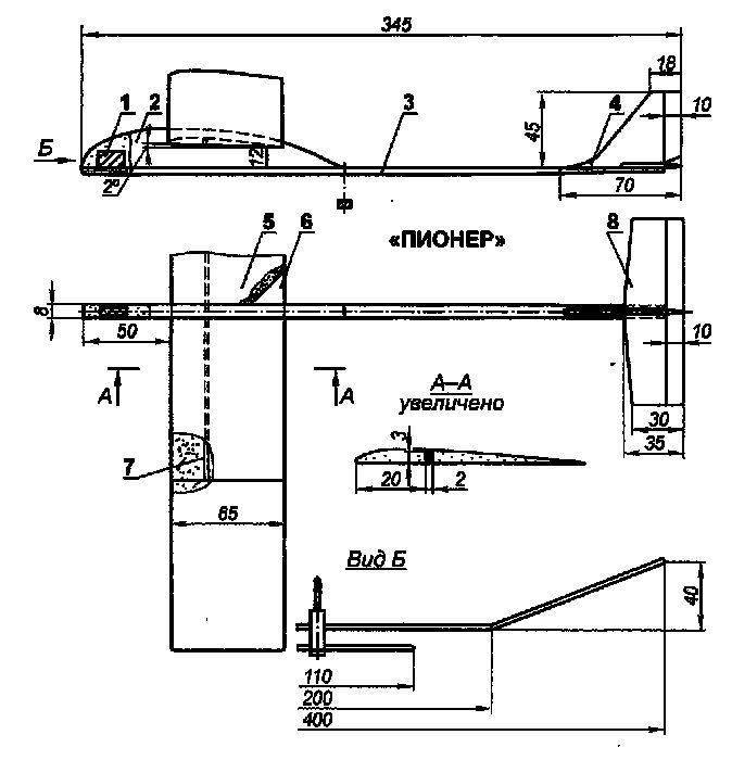Модель метательного планера из пенопласта