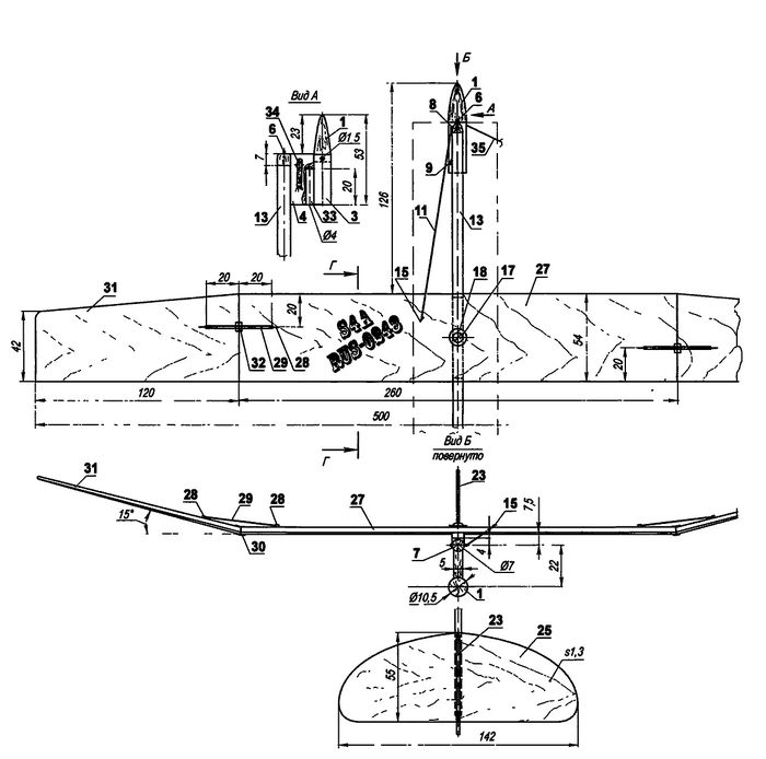 Модель ракетоплана класса s4a